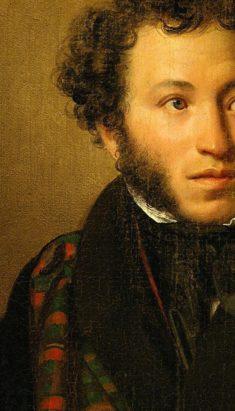 Моноспектакль «Наедине с Пушкиным»