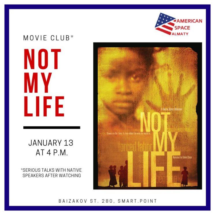 Показ фильма Not My Life