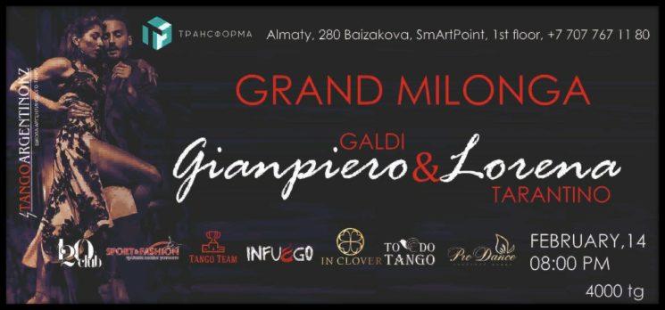 Вечер Grand Milonga