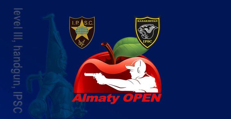 Турнир по стрельбе из пистолета Almaty Open 2020