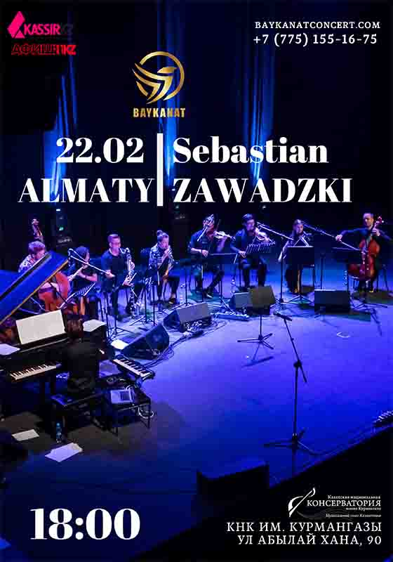 Концерт Sebastian Zawadzki
