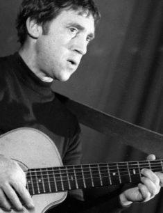 Музыкально-поэтический вечер «Владимир Высоцкий. Полгода до бессмертия»