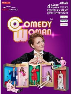 Шоу Comedy Woman