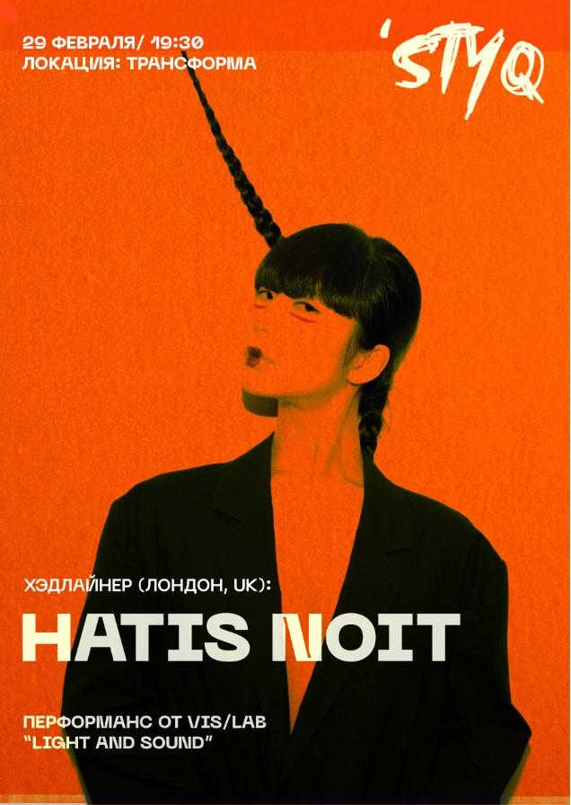 Выступление Hatis Noit и видеоарт-перформанс