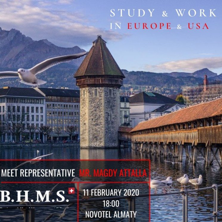 Презентация Университета Швейцарии BHMS