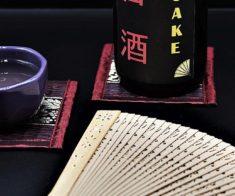 Дегустация саке Gekkeikan