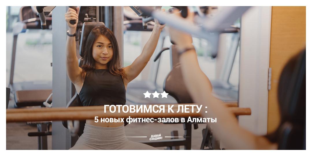 shablon-dlya-sajta