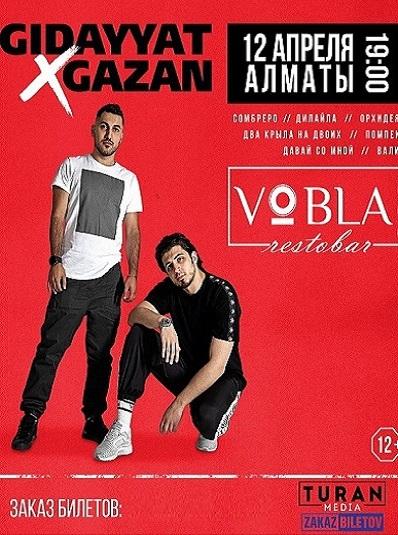 Концерт Gidayyat & Gazan
