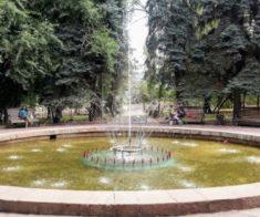 Парк на Малой Алматинке