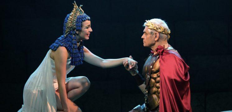 "Онлайн-трансляция мюзикла ""Цезарь и Клеопатра"""