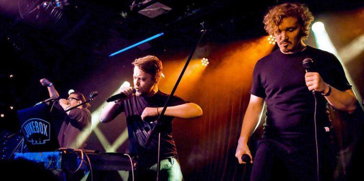 Онлайн-концерт Jukebox Trio