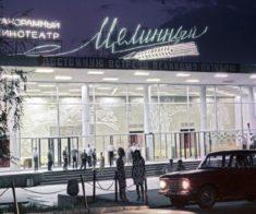 В Алматы появится Центр современной культуры «Целинный»