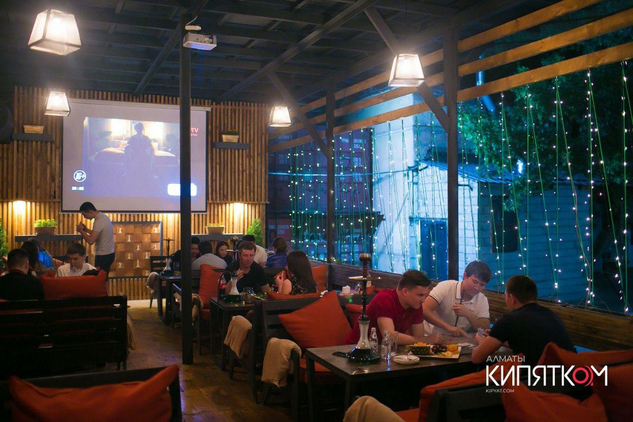 shishka-lounge