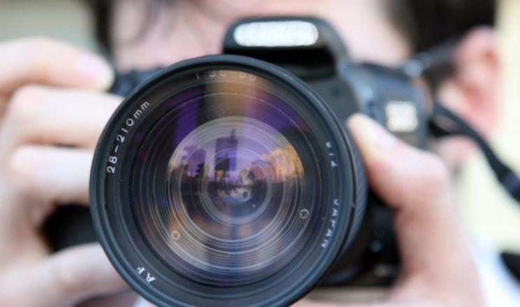 "Онлайн-урок ""Азы фотографии: баланс белого"""