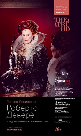 theatrehd-roberto-devere-586216