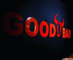 Good Bar dance&grill