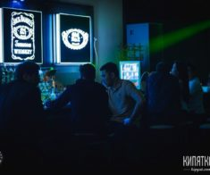 The Gallery Bar&Karaoke