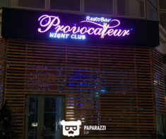 Provocateur Night Club