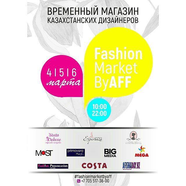 fashion-market-by-affafisha