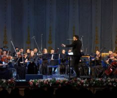 Концерт симфонического оркестра Государственной академической филармонии