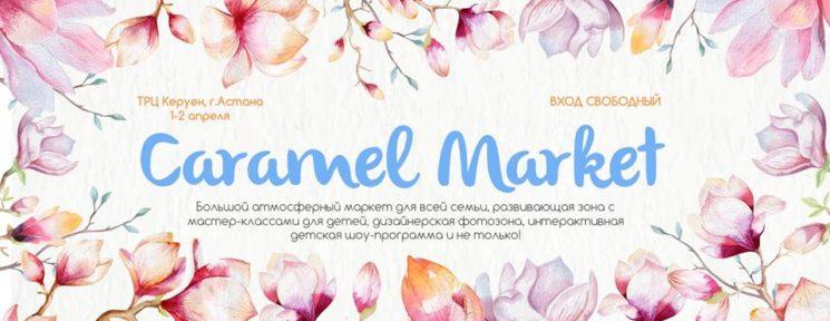 Caramel-market