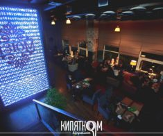 Lounge Café Изюм