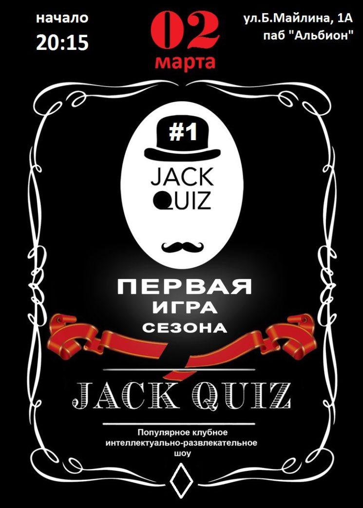 jack-quiz