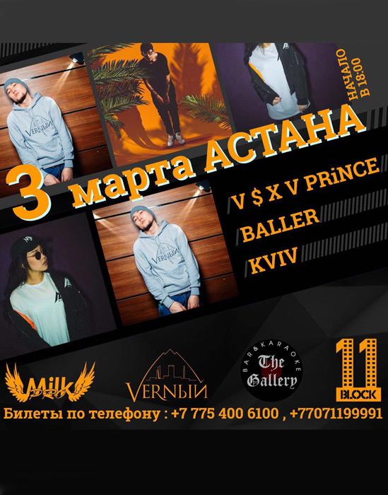 vxv-prince-baller-kaia