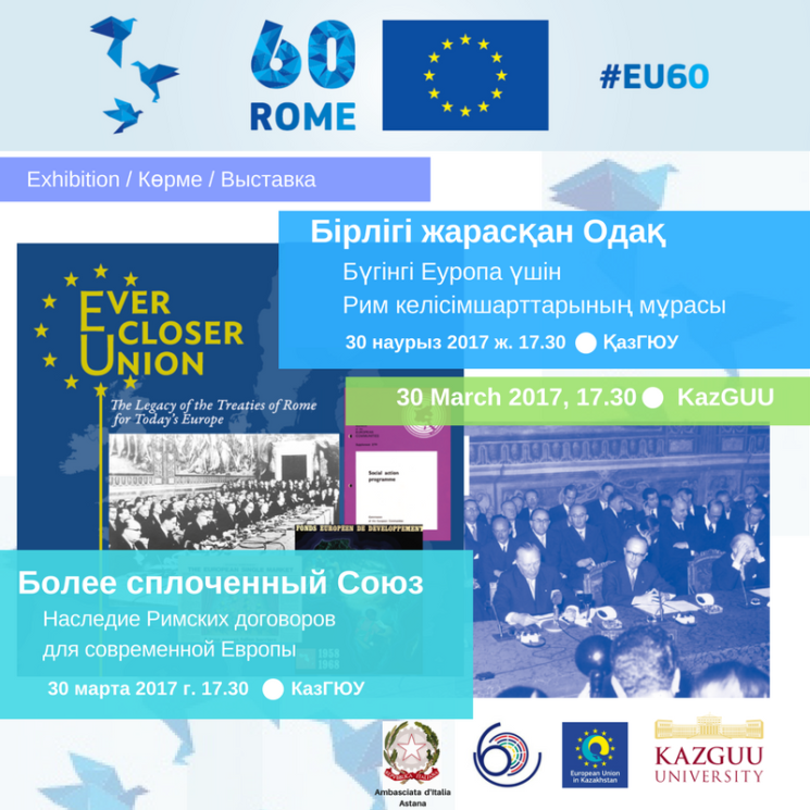 eu60-exhibition