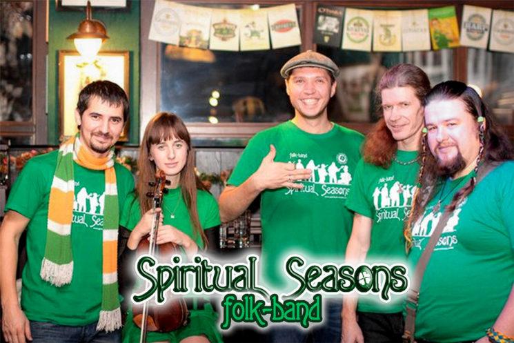 Группа Spiritual Seasons