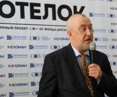 Презентация новой книги Вадима Борейко «Високосный.kz» в Астане