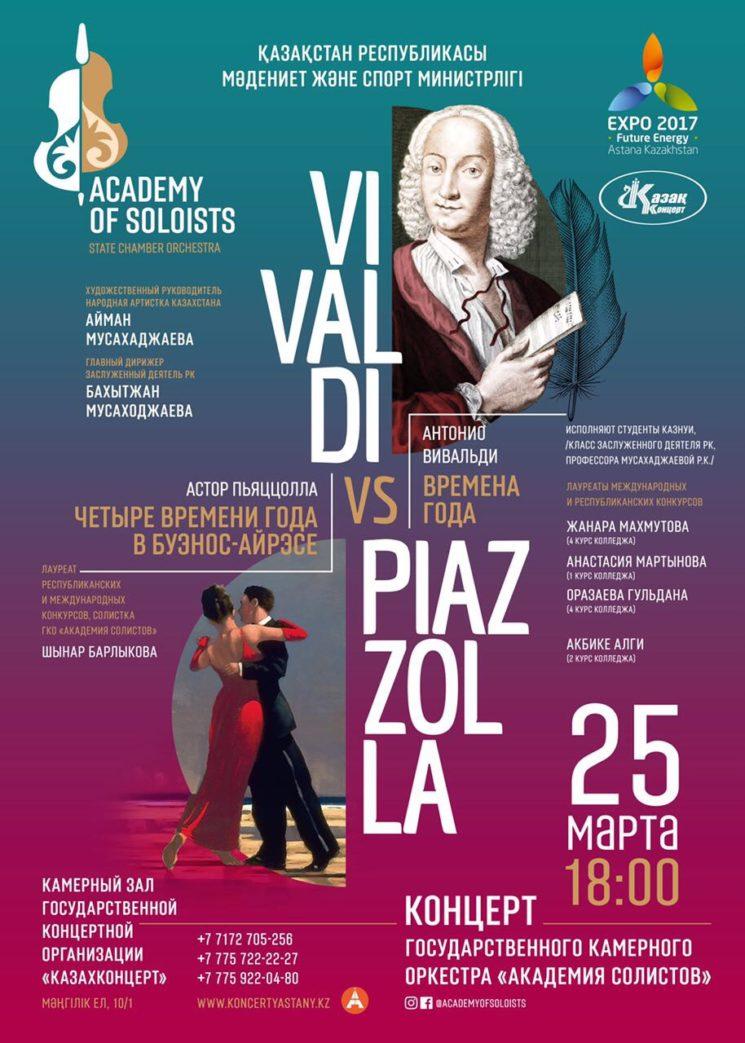 vivaldi-vs-piazzolla