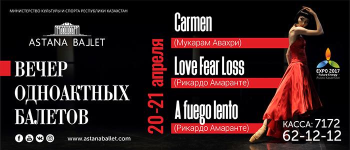 karmen-astana-balet-20-21-0417