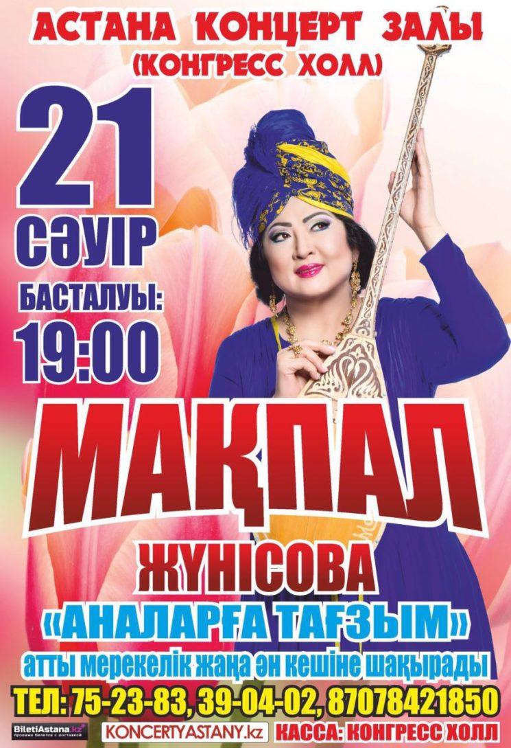 makpal-zhunusova
