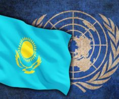 Фондовая выставка «Казахстан и ООН: взаимодействие во имя мира»