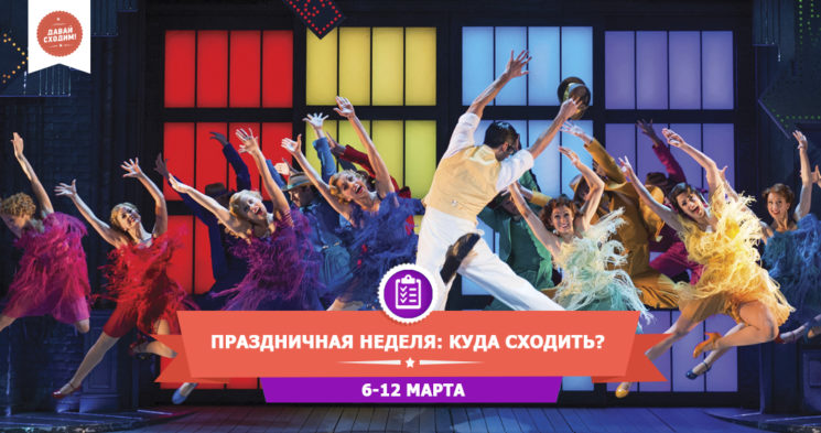 prazdnik_5325709011239043078