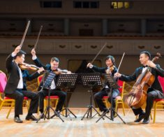 Концерт из цикла «Вокруг света с Казахквартетом»