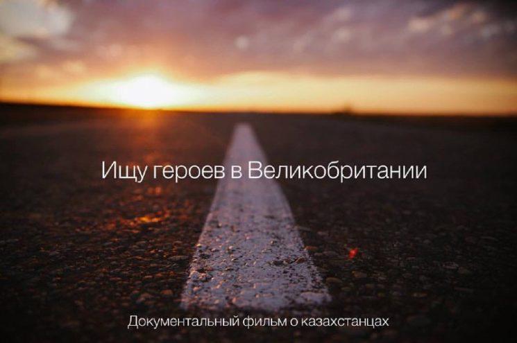 kuat-bolatov12