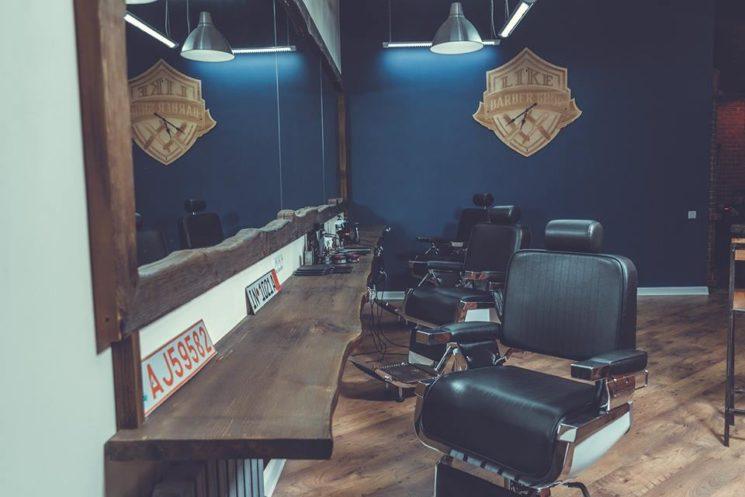 like-barbershop