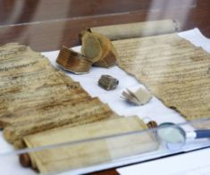 Открытие Центра редких книг и манускриптов