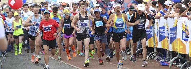 bi-marathon