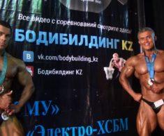 XXIX Открытый Кубок РК по бодибилдингу