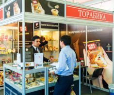InterFood Astana 2017