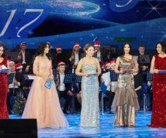 Концерт «Астана менің шабытым»