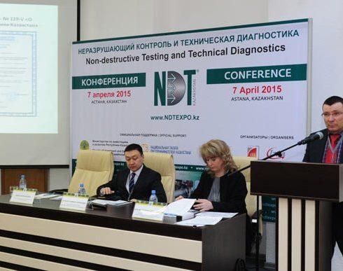 NDT Kazakhstan 2017
