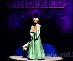 Репертуар театра драмы имени Горького на май
