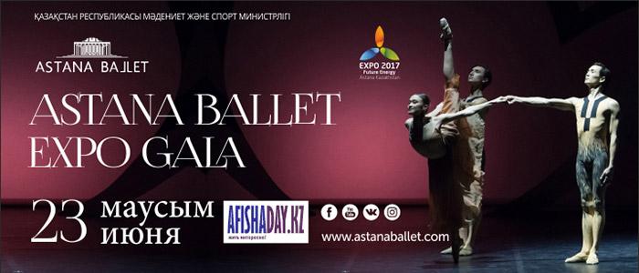 astana-ballet-expo-gala-23-iyunya