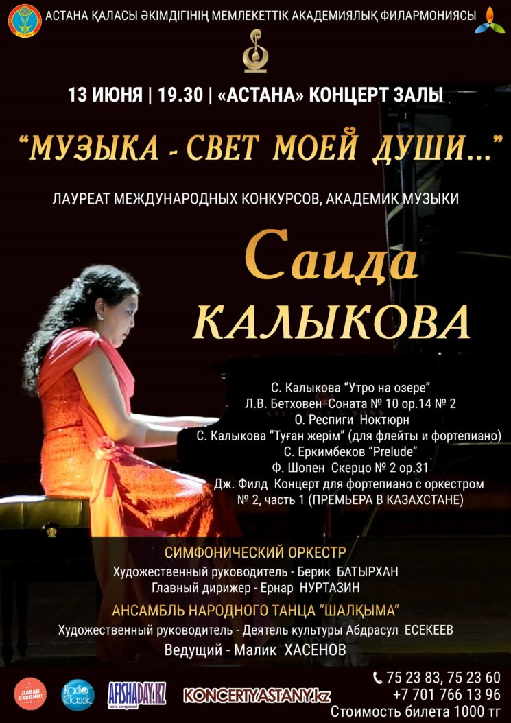 muzyka-svet-moi-dushi