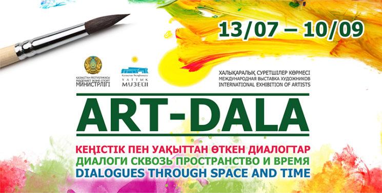 art-dala