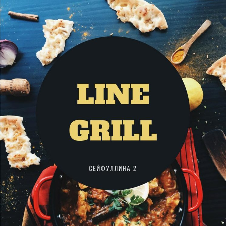 line-grill